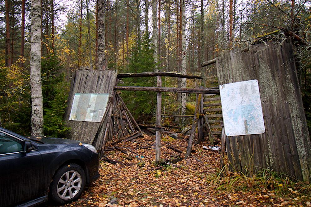 Kakkurintien parkkipaikka Joutsijärvi 2017