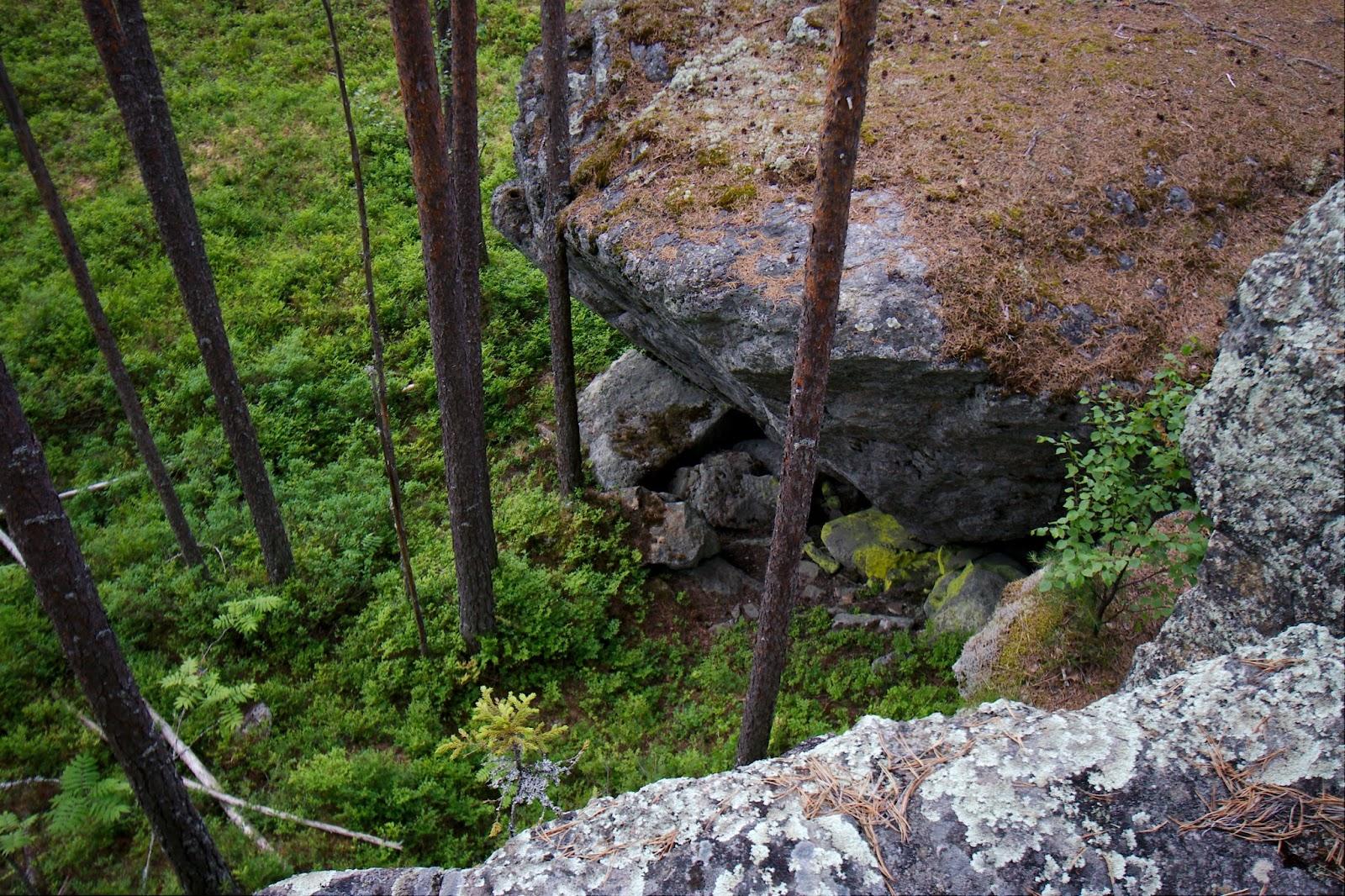 Pyhävuori, Alajärvi