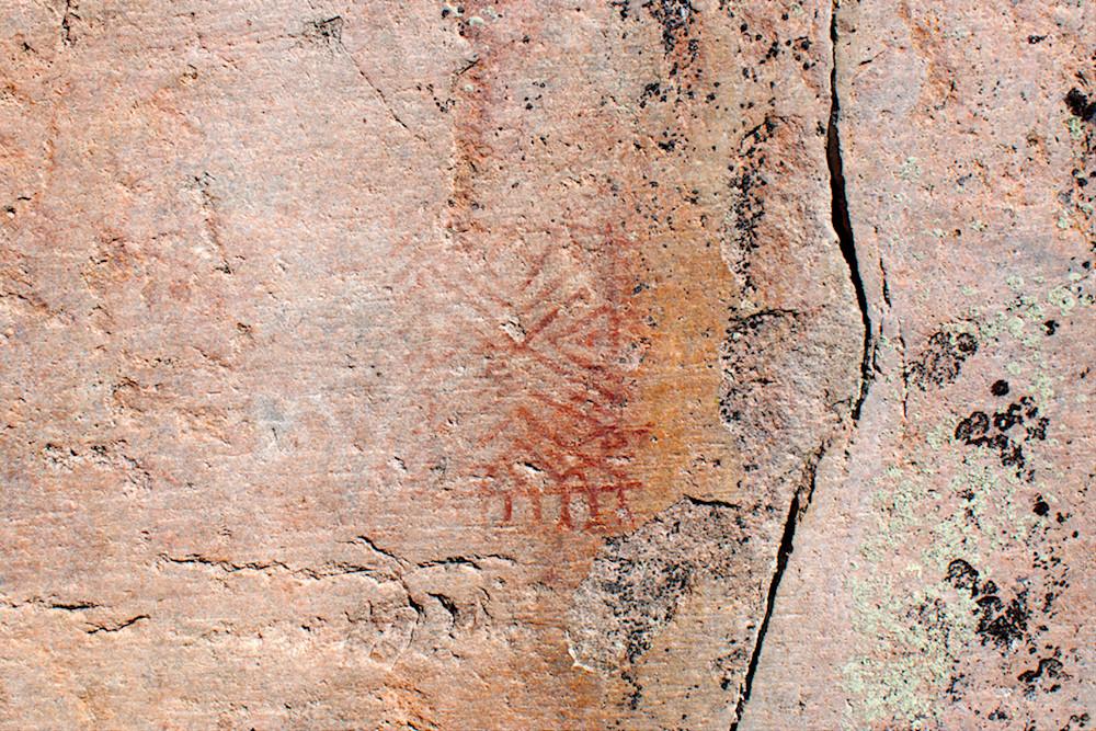 Vitträskin kalliomaalaus